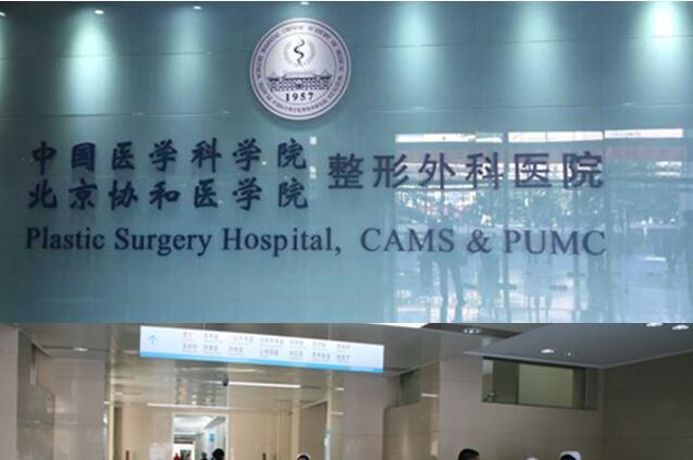 整形医院呼叫中心案例